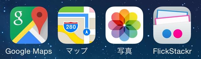 20150127 iphone app home 2
