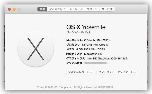 20150310 13inc macbookair spec