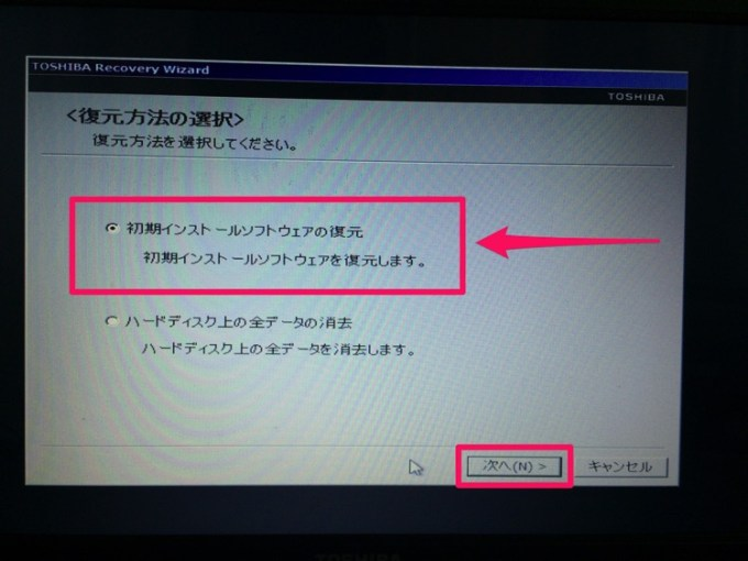 IMG toshiba pc recovery 2