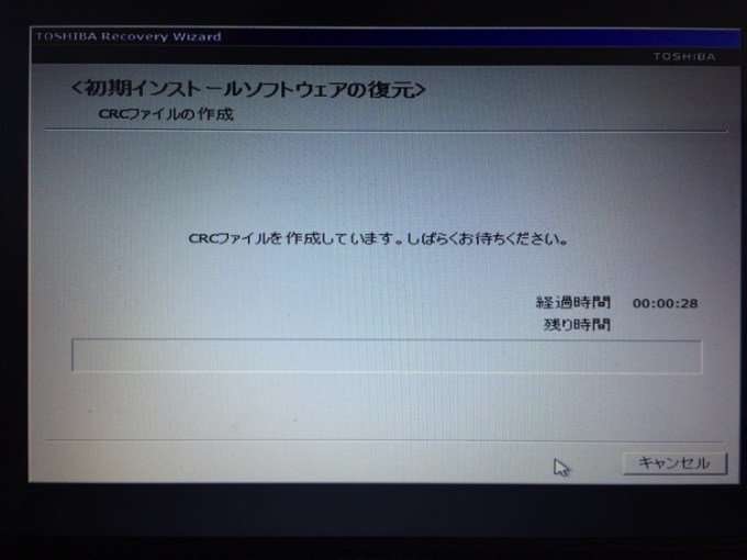 IMG toshiba pc recovery 6