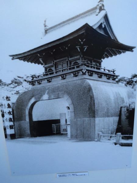 Matsushima aqa 8