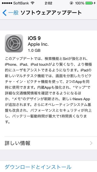 IMG ios9 update 1