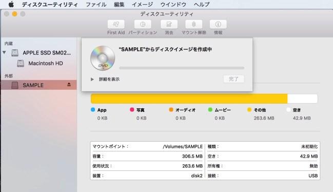 151013 osx el disc utility 4