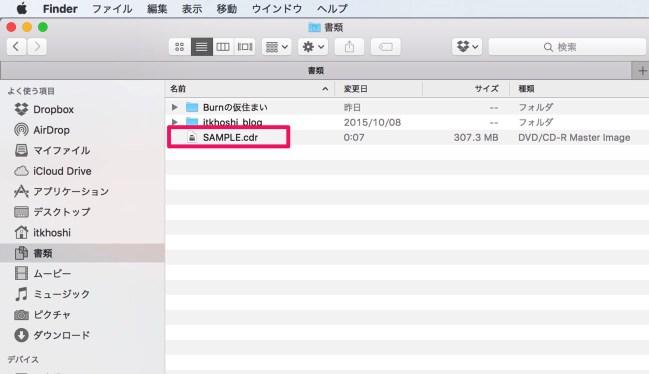 151013 osx el disc utility 6
