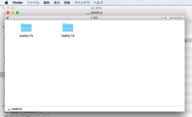 151013 osx el disc utility 7