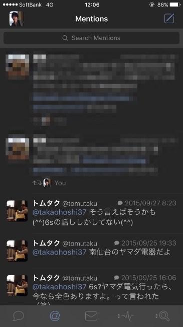IMG ios tweetbot4 3