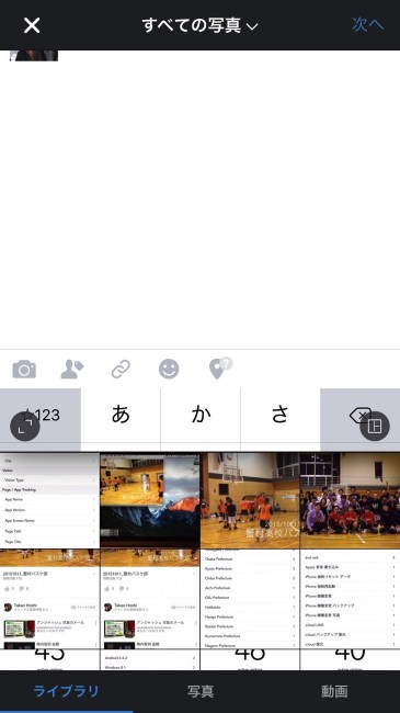 IMG iso instagram 3d touch 2