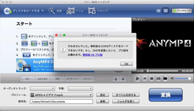 1603 free dvd ripping 02