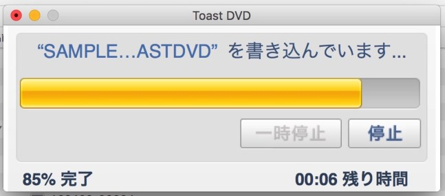160402 toastdvd idvd 14