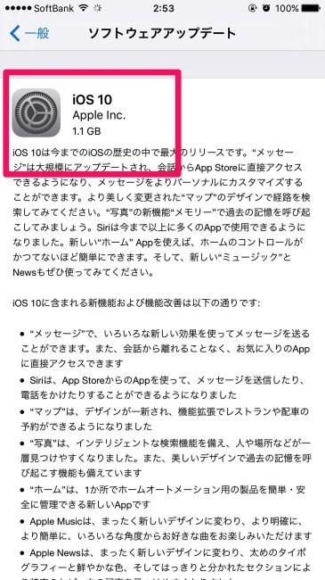 IMG ios10 update 02