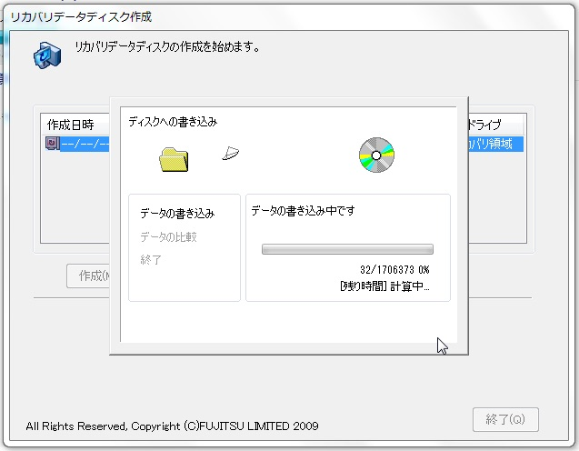 IMG hujitsu pc recoverydisc 05