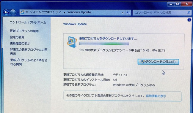 IMG win update error 06