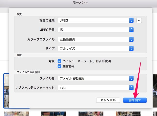 170907 mac pic bk 02