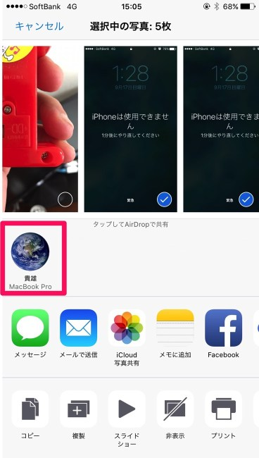 IMG airdrop iphone mac 04