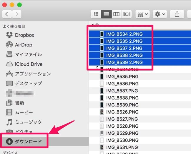 IMG airdrop iphone mac 08