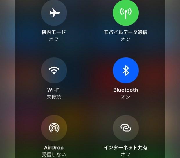IMG ios11 ctrlcenter wifi top