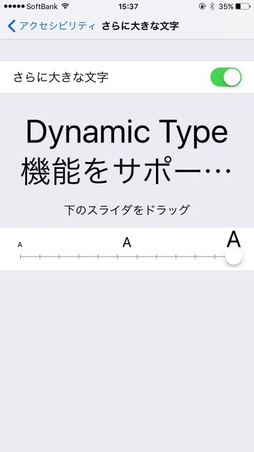 IMG iphone font size 10