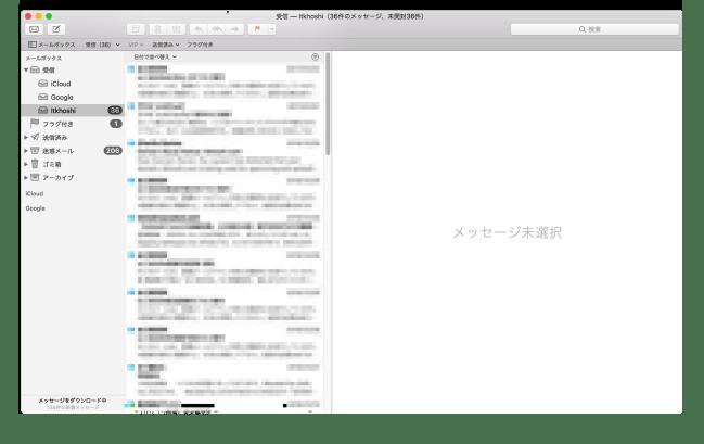 171024 xserver mail setting 08