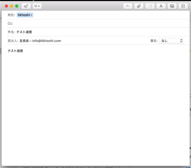 171024 xserver mail setting 09