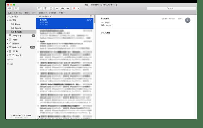 171024 xserver mail setting 10