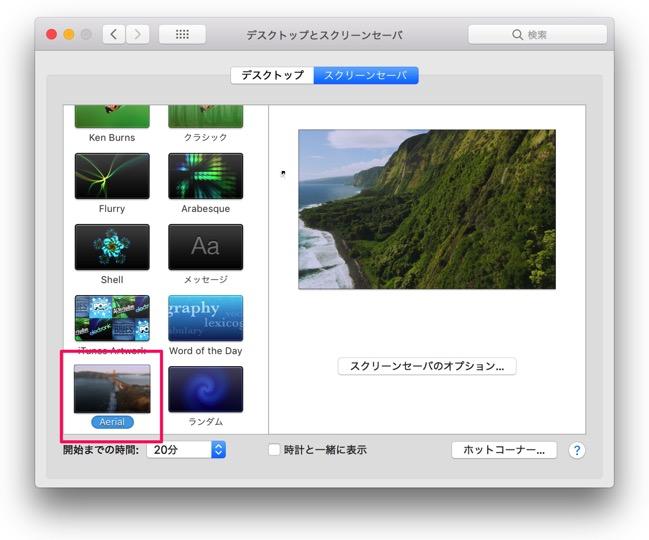 171031 mac appletv screensaver 03