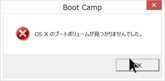 Boot Camp 2017 10 7 10 2 2 No 00