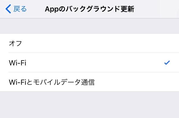 IMG ios11 app background update top