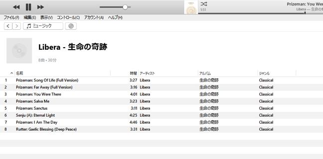 SnapCrab iTunes 2017 10 11 23 33 47 No 00