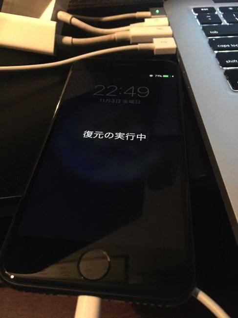 171103 iphone8 docomo setting 08