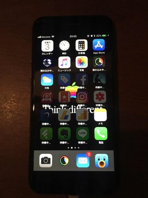 171103 iphone8 docomo setting 16