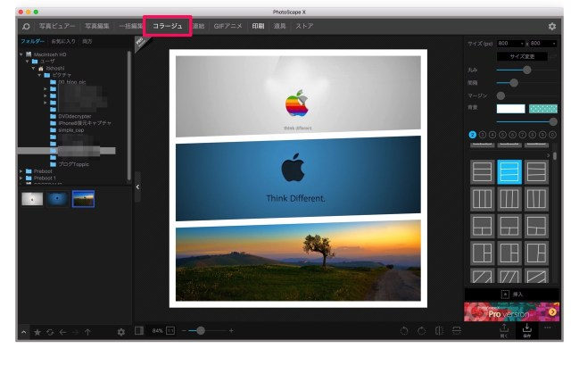 171127 mac app photoscape 05
