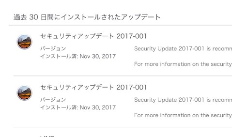 171130 macos security update2 1