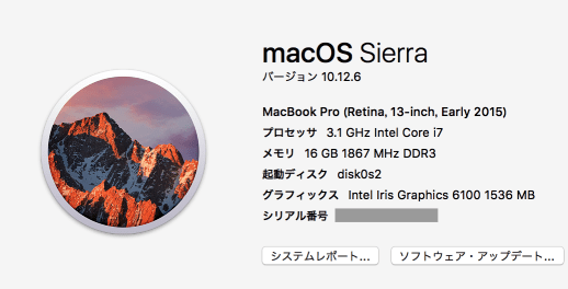 IMG 20171211 macos high sierra top