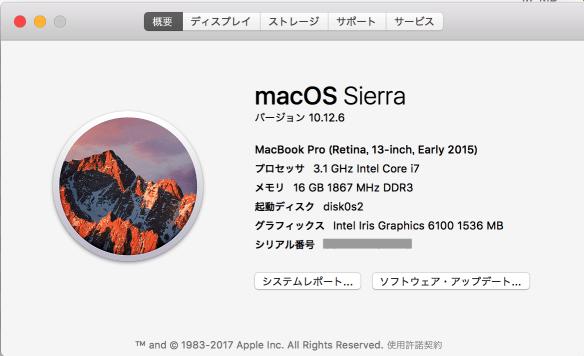 IMG 20171211 macos sierra install 08