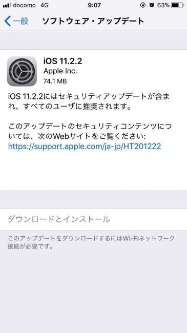 IMG ios11 2 2 top