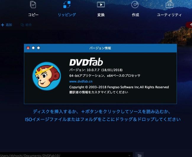 Img 20180202 dvdfab ripping top
