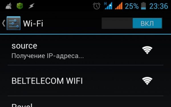 Ұялы телефонға IP мекенжайын алу