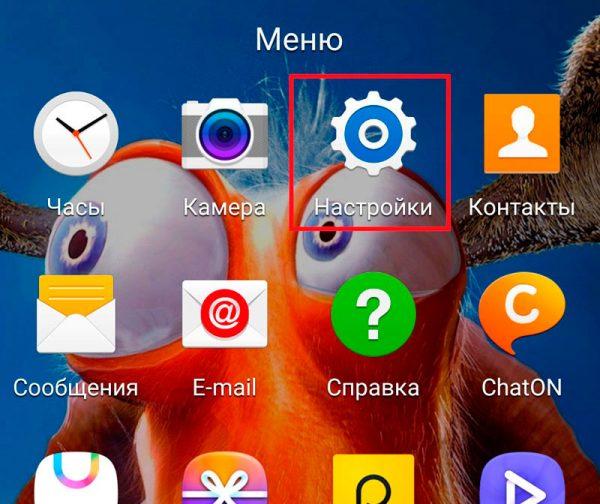 Samsung Tablet Ekranı