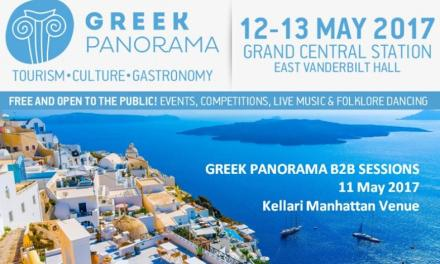 Greek Panorama τον Μάιο σε Νέα Υόρκη
