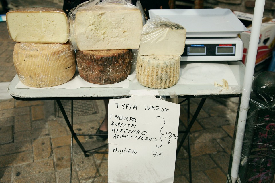 Τα προϊόντα της Νάξου στην Αθήνα