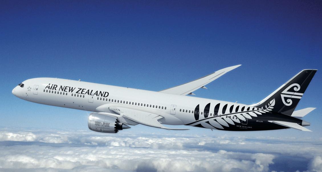 Διάκριση γα την Air New Zealand