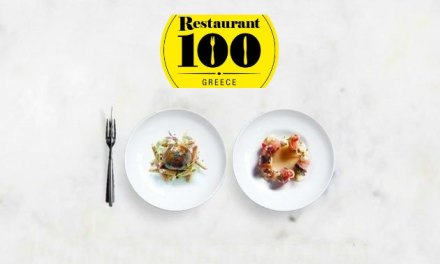 Ξεκίνησε η ψηφοφορία για τα Restaurant 100 Awards
