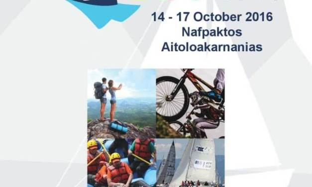 NOSTOS EXPO 2016» (14-17 Οκτωβρίου 2016, Ναύπακτος