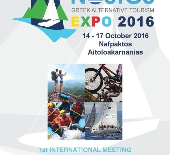 NOSTOS EXPO 2016» (14-17 Οκτωβρίου 2016, Ναύπακτος
