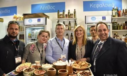 Παρουσίαση «Τοπικού Συμφώνου Ελληνικού Πρωινού … Λέσβου»