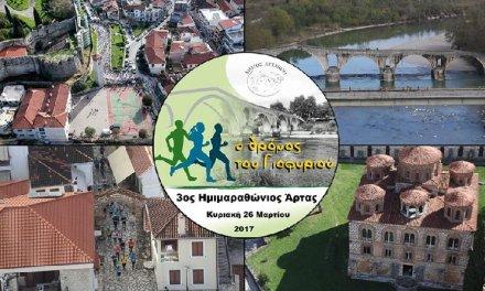 Η Ολυμπιονίκης Αθανασία Τσουμπελέκα στον Ημιμαραθώνιο «Δρόμο του Γιοφυριού»