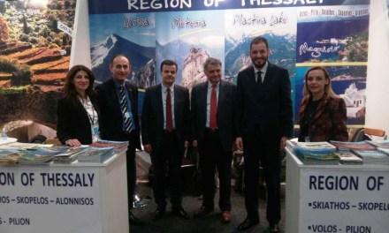 Δυναμικό παρών της Θεσσαλίας στην Mediterranean Panorama