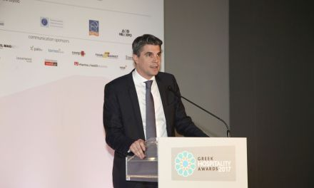 7 βραβεία για τον Όμιλο Aldemar Resorts στα Greek Hospitality Awards 2017