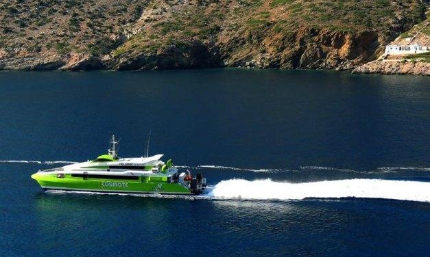 Ξεκίνησαν τα Highspeed σε Κρήτη-Κυκλάδες