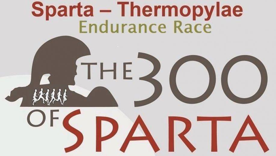 «Οι 300 της Σπάρτης», μία επική πεζή πορεία Σπάρτη-Θερμοπύλες